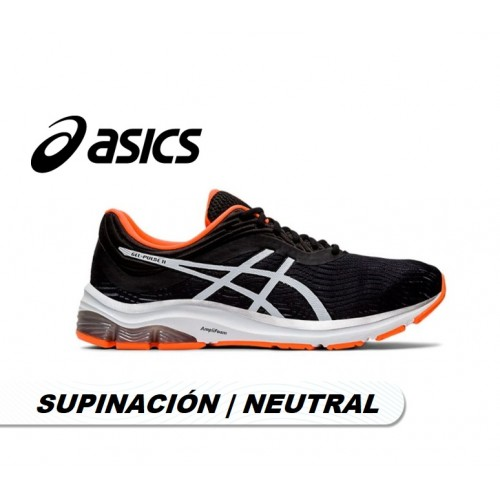 HOMBRE TENIS ASICS GEL PULSE 11 + TINES NIKE REGALO